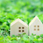 家購入の体験談!失敗しないために気を付けることとすることは?