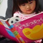 読み聞かせの絵本と未就学児が寝るときのおすすめの本は?