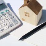 工務店の注文住宅は契約前の見積もりは取れる?値引き交渉は出来るの?